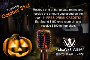 Halloween at the W Karaoke